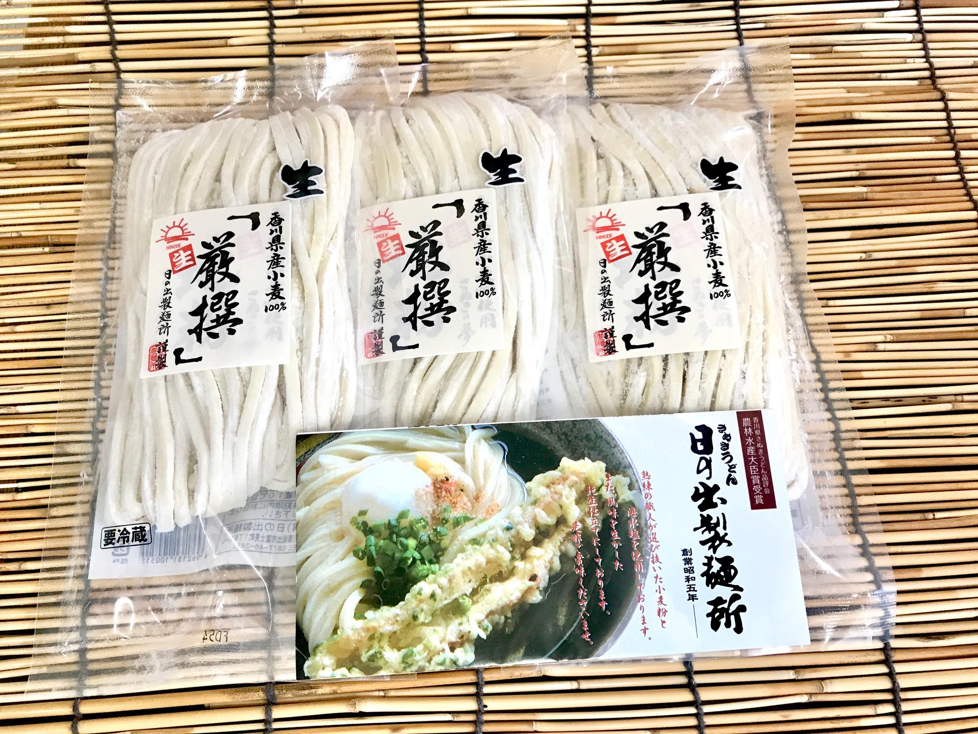 厳撰100%使用生うどん(麺のみ)300g×3袋