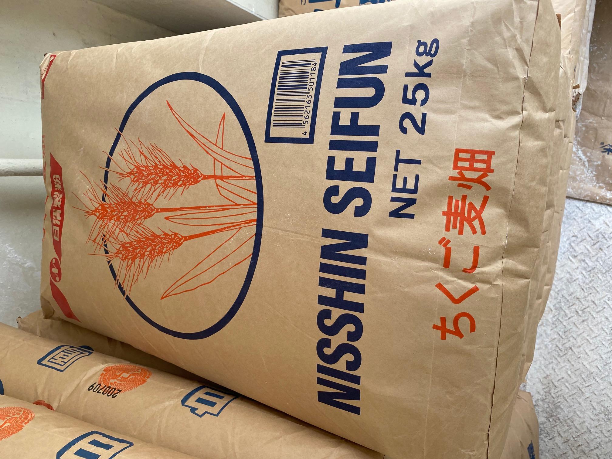 チクゴイズミ100%使用 日清製粉九州工場「ちくご麦畑」生うどん 300g×3袋