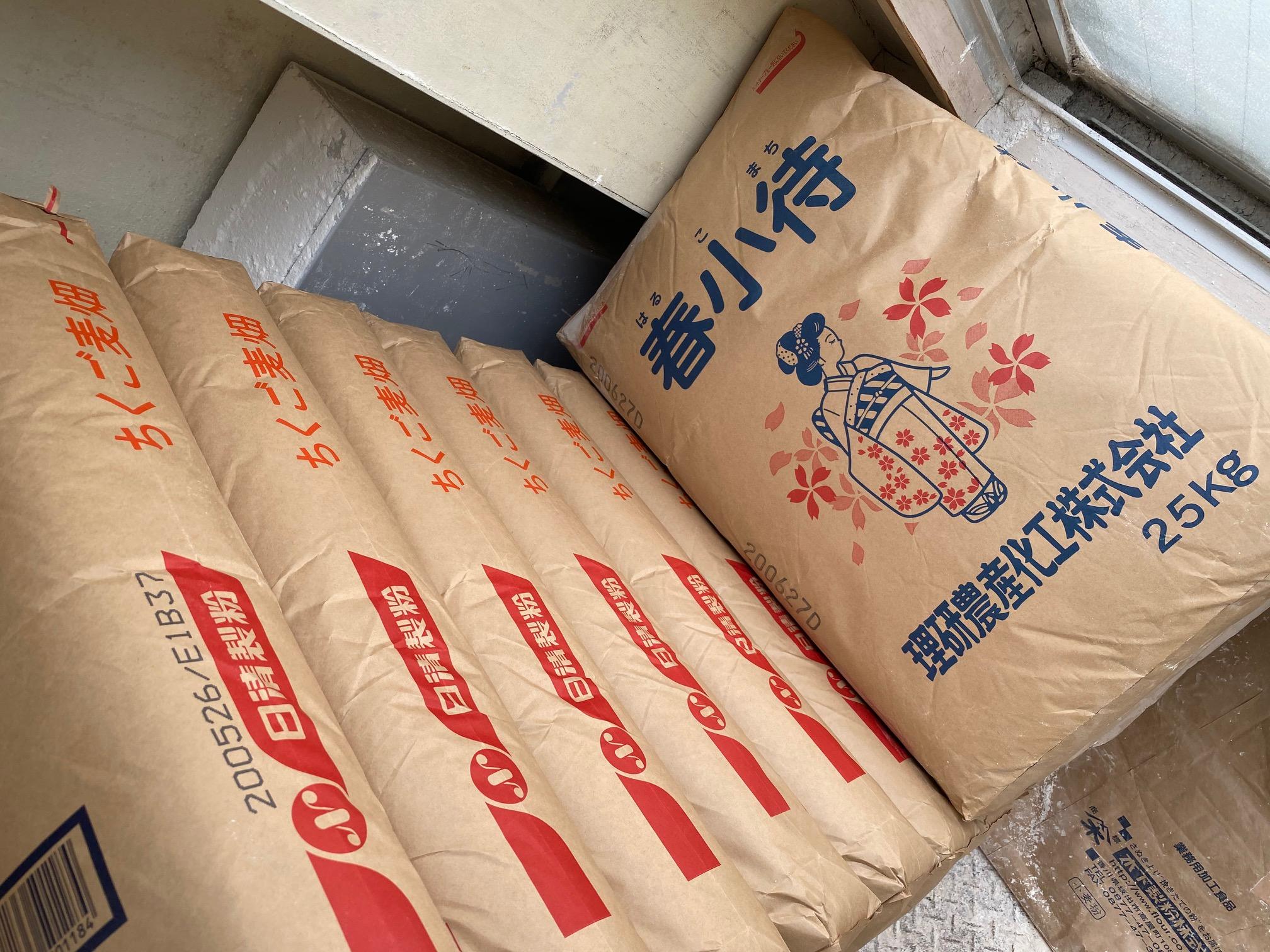 チクゴイズミ80%・ミナミノカオリ20%ブレンド使用 「春小待」生うどん 300g×3袋