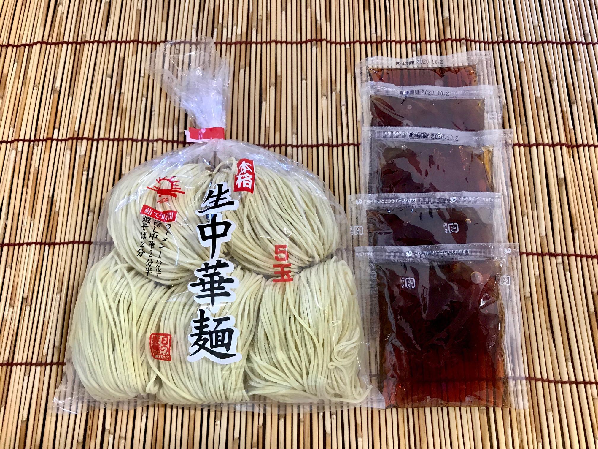 製麺所の「冷やし中華」