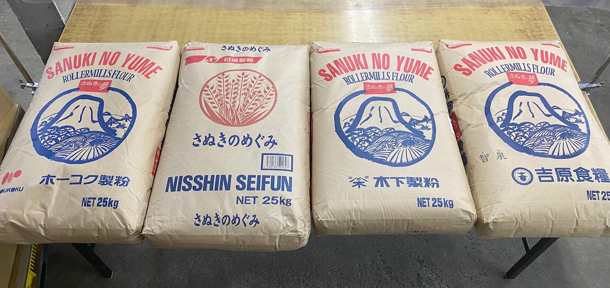 「香川県産小麦さぬきの夢」超こだわりセット