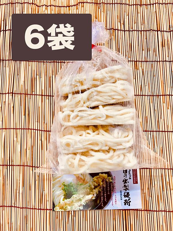 「さぬきの夢」100%使用冷凍麺のみ 200g 5玉入 6袋
