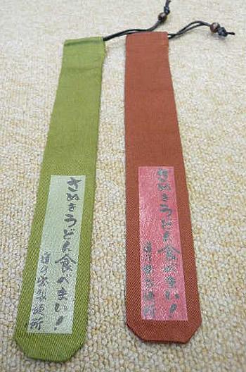 日の出製麺所特製 『うどん食べまい!箸袋』:緑 ※ポイント交換のみ