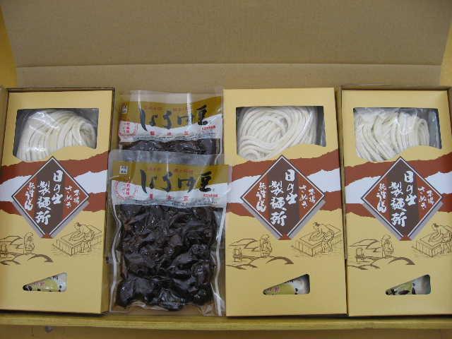 純生うどん(しょうゆ豆入り・だし付) 贈答用化粧箱入り 300g×3 しょうゆ豆 170g×2