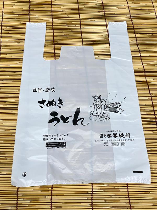 プラスチック袋