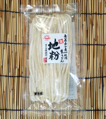 さぬきの地粉生うどん 300g×1 ※麺のみの袋入