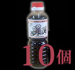 【10個】特製いりこだし醤油 360ml
