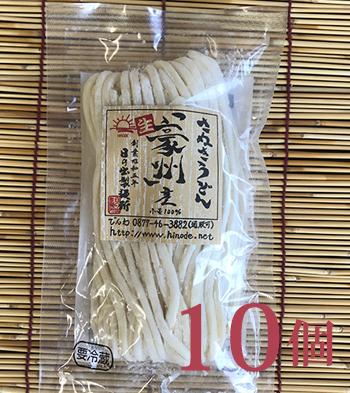 【10個】豪州産100%生うどん(麺のみ) 300g×1