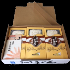 純生うどん(だし付) 贈答用化粧箱入り 300g×6