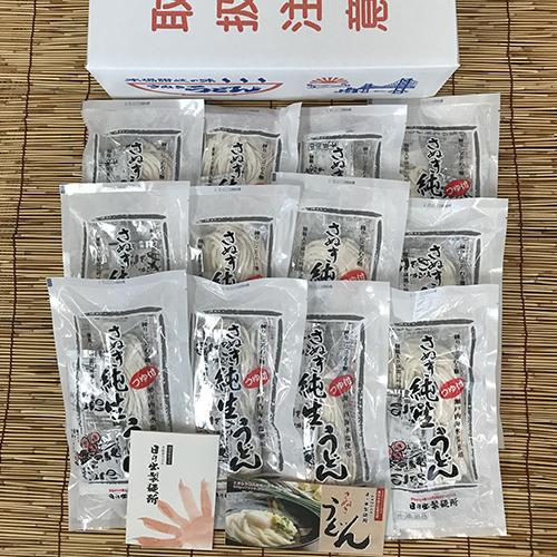 純生うどん(だし付) 250g×12