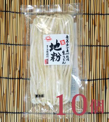 【10個】さぬきの地粉生うどん 300g×1 ※麺のみの袋入